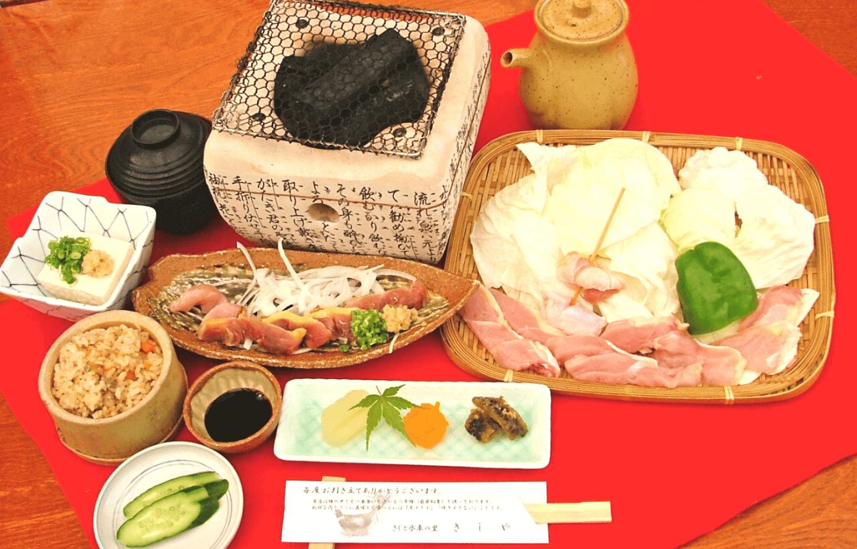 きじや きじ炭焼き ランチ 晩ご飯 ひとよしごはん 熊本県人吉市